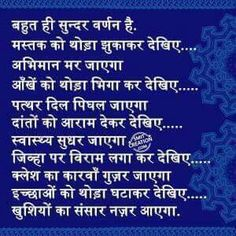 Hindi quotes Soul Quotes, Life Quotes, Great Quotes, Inspirational Quotes, Awesome Quotes, Motivational, India Quotes, Unspoken Words, Well Said Quotes