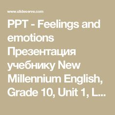 PPT - Feelings and emotions Презентация учебнику New Millennium English, Grade 10, Unit 1, Lessons 1-2 Автор: Абашина Надежда Ивановна, PowerPoint Presentation - ID:1704139