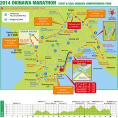 Okinawa Marathon: Sunday, February 16 2014. Full Marathon race starts at 9am at Okinawa Comprehensive Park. See link for more details...