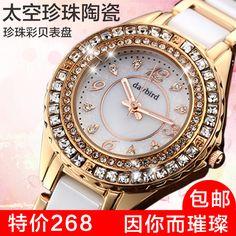 Barato coreano moda feminina casual cerâmica diamond rhinestone quartzo ouro mulheres impermeável relógio vestido frete grátis 3727b alunos, Compro Qualidade Relógios de Pulso Fashion - Feminino diretamente de fornecedores da China: