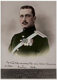 Baron Carl Gustaf Emil Mannerheim