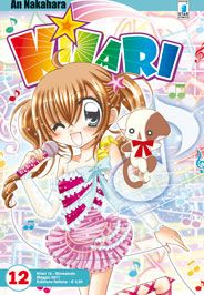 Shoujo, Revolution, Anime, Fictional Characters, Art, Art Background, Kunst, Cartoon Movies, Anime Music