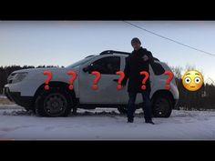 ✅Дизель или Бензин ! Мой выбор - YouTube