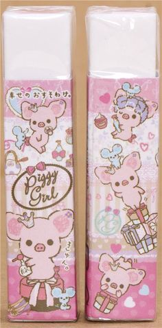 kawaii Piggy Girl pink piglet eraser Japan