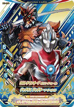 ウルトラマンオーブ オリジン・ザ・ファースト Fusion Card, Big Robots, Pacific Rim, Kamen Rider, Godzilla, Hd Wallpaper, Geek Stuff, Batman, Marvel