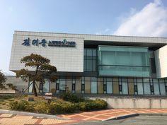 김대중 노벨평화상 기념관 #목포 Local Tour, Multi Story Building, Tours