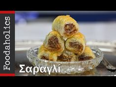 Σαραγλί- Όλα του τα μυστικά για μία πετυχημένη συνταγή | Foodaholics - YouTube Cake Cookies, Muffin, Pie, Bread, Chicken, Vegetables, Breakfast, Desserts, Recipes