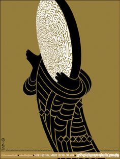 Awesome Iranian Designer Mehdi Saeedi | Inspirational Portfolio [38]