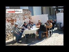 """ΓΝΩΜΗ ΚΙΛΚΙΣ ΠΑΙΟΝΙΑΣ: Η """"Γνώμη"""" στο Μπουρανί του Τυρνάβου το Μάρτιο του ..."""