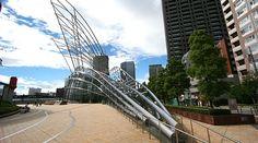The National Museum of Art, Osaka, Japan