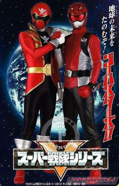 Gokaiger X Gobuster