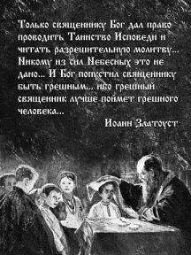 Одноклассники Destin, In God We Trust, Idioms, Christianity, Quotations, Psychology, Faith, Lettering, Thoughts