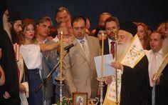 Φωτορεπορτάζ από την τελετή ορκωμοσίας της νέας διοίκησης του δήμου Βέροιας