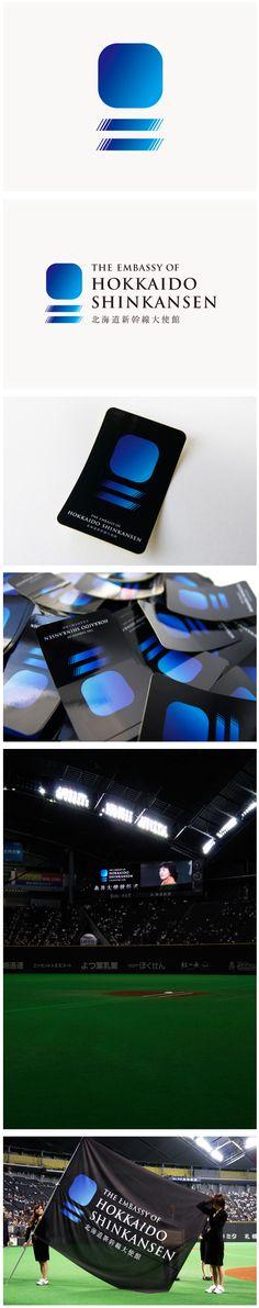 COMMUNE | Works | Logo