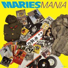 毛皮のマリーズ、2枚組オールタイムベストアルバム『MARIES MANIA』2014年3月19日発売 | 日本コロムビア