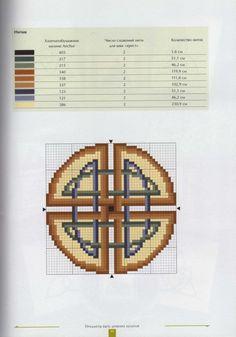 Gallery.ru / Foto # 51 - celtico - lasciel Friendship Bracelets Designs, Bracelet Designs, Mandala, Cross Stitch, Album, Crochet, Frame, Pattern, Terraria