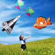 Take a look at the National Kite Flying Day event on #zulily today!