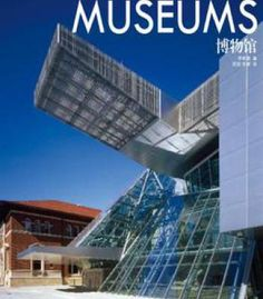 Museums (English/Chinese Edition) PDF