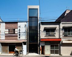 Ultra Narrow House is the tiny solution YUUA Architects & Associates elaborated to solve the problem of high density in Tokyo!