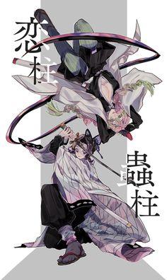 Mitsuri Kanroji and Shinobu Kocho Anime Demon, Manga Anime, Anime Art, Demon Slayer, Slayer Anime, Character Art, Character Design, Demon Hunter, Anime Girl Cute