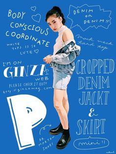 靴以外全てGAPの90'sコレクションです! 〈Gap〉が90年代の名作アイテムを限定復刻。期間限定