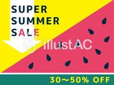 お洒落なSALEバナー #無料素材 #イラスト #かわいい #おしゃれ #シンプル #ベクター #夏 #セール #ポップ #商用利用 #イラストAC #フリー #テキスト Banner Design, Web Design, Poster, Campaign, Summer, Summer Recipes, Design Web, Posters, Summer Time