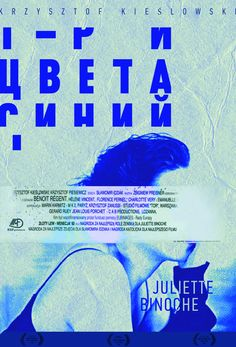 cover trilogy movie posters by Kristina taratata, via Behance Editorial Design, Film, Print Design, movie poster, poster, films, three colo, rthree colors blue, three colors red, three colors white