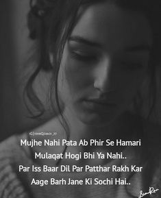 Story Quotes, Girl Quotes, Crazy Quotes, Love Quotes, Cute Boyfriend Texts, I Love You, My Love, Endless Love, Hindi Quotes