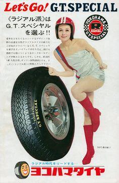Japanese Adverts From The Swinging Sixties Old Advertisements, Retro Advertising, Retro Ads, Vintage Ads, Vintage Posters, Vintage Images, Japanese Cars, Vintage Japanese, Yokohama