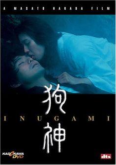 Inugami Adness http://www.amazon.com/dp/B0002Y4T4M/ref=cm_sw_r_pi_dp_CSySvb0QR2645