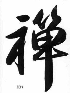 zen |