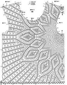 Blusa Bege em Crochê Ponto Abacaxi com Gráficos - Katia Ribeiro Crochê Moda e Decoração