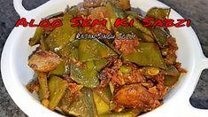 Aloo Sem Ki Sabzi | Sem Aloo | Sem Phali Sabzi | Potato And Green Fava Beans Recipe