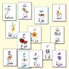 imagier de l'alphabet arabe