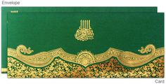 Regal Muslim Wedding Marriage Invitation Cards Muslim Wedding Invitations, Marriage Invitation Card, Invitation Cards, Invites, Canvas Art, Canvas Ideas, Islamic Calligraphy, Plan Your Wedding, Invitation Design