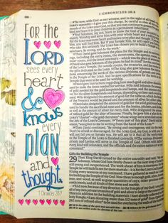 Experience the power of God's word in a new way. Bible journaling allows you add creativity while you read the word of God, the living word of God. Color in beautiful Bible scriptures while you meditate on them and grow closer to God. Exodus Bible, Faith Bible, Bible Drawing, Bible Doodling, Scripture Study, Bible Art, Bible Prayers, Bible Scriptures, Beautiful Word Bible