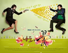 ME TOO, FLOWER. Romantic/Comedy. A man with a social phobia and a dark past meets a Police woman receiving treatment for anger management issues. Their hilarious encounters help each of them deal with their issues. Adorable with a good ending. Has one of my favorite Kdrama Kisses.