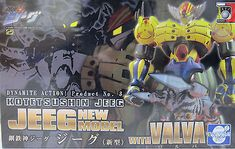 EVOLUTION TOY Dynamite Action! No. 3 STEEL GOD JEEG Kotetsushin Jeeg with Valva