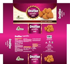 Product Box Design - Creative Graphics Box Packaging, Packaging Design, Sweet Box Design, Label Design, Graphic Design, Product Box, Ovaltine, Bad Room Ideas, Coin Auctions