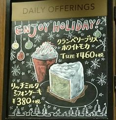 Enjoy Holiday, Cranberry bliss white mocha, Rich milk Chiffon Cake