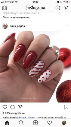 What Christmas manicure to choose for a festive mood - My Nails Stylish Nails, Trendy Nails, Cute Nails, Christmas Gel Nails, Holiday Nails, Perfect Nails, Gorgeous Nails, Manicure E Pedicure, Best Acrylic Nails