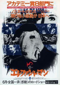 The Elephant Man - David Lynch, 1980 - Japanese poster
