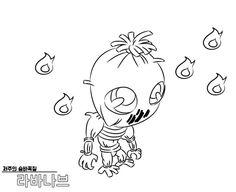 신비아파트 색칠공부 프린트 도안 인쇄하세요! : 네이버 블로그 Special Day, Snoopy, Fictional Characters, Fantasy Characters