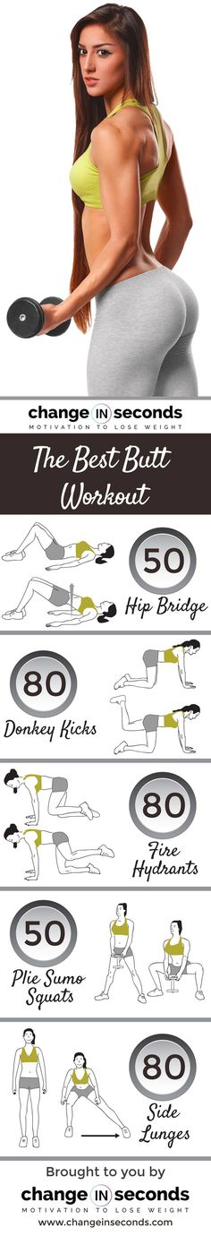 Bum workout to try.