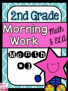 Morning Work / Morning WorkMorning Work with a word of the day featureThis is month #1 out of 10 months of my Second grade morning work (all 10 months will be completed by mid August). It includes 20 days of morning work. Each page has some math activities as well as some ELA activities.