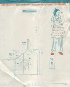 Japanese book and magazine handicrafts - Lady Boutique 2015 Sewing Blouses, Sewing Aprons, Apron Pattern Free, Japanese Sewing Patterns, Modelista, Apron Designs, Japanese Books, Book And Magazine, Japanese Outfits