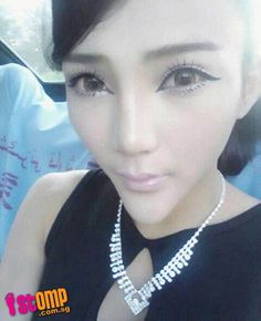 STOMP - Singapore Seen - 'Triangle-face' girl: These pics suggest her face isn't all photoshop