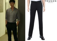Trugen Pants