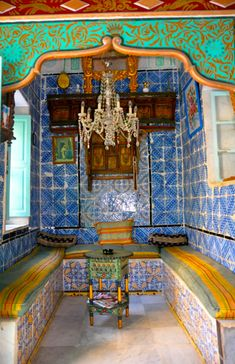 Museun Da Essid Sousse