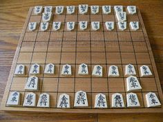 """la diagonale du fou: Shogi, Japanese Chess + Variant for """"GaiJin"""" Ultimate Games, Wooden Puzzles, Table Games, China, Book Worms, Board Games, Chess Sets, Japanese, Holiday Decor"""